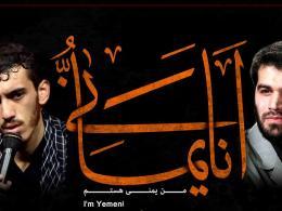 حاج میثم مطیعی:زبان حال مدافعان حرم (مداحی فارسی، عربی، ترکی)