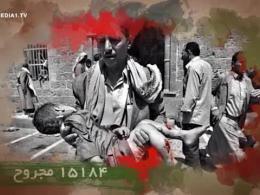 جدیدترین امار جنگ عربستان علیه یمن