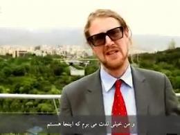 مستند کوتاه نـعـمت امـنیت