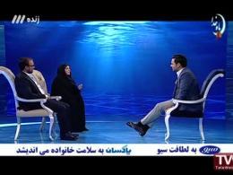 ماه عسل | داستان محمد زندانی و خانم معلم کامکار