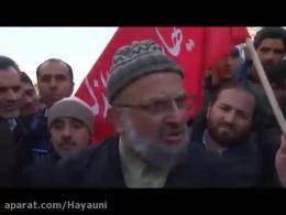 مصاحبه جنجالی سعید قاسمی در راهپیمایی 22 بهمن