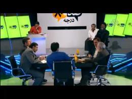 اختلاف 180 درجه ای بین حملات به سیاست خارجی جمهوری اسلامی در زبان های فارسی و غیر فارسی