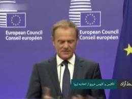 انگلیس و کابوس خروج از اتحادیه اروپا