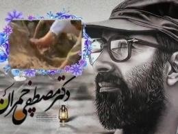 سخنان تاثیر گذار دکتر سید محمد خاتمی نژاد اندر حکایت با کلاس بودن بعضی ها..