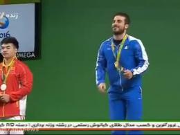 مراسم اهدای مدال طالای المپیک به کیانوش رستمی