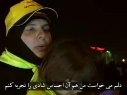 زن هلندی تازه مسلمان شده در اربعین حسینی
