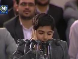 قرائت دیدنی قاری نوجوان قرآن در حضور رهبر انقلاب