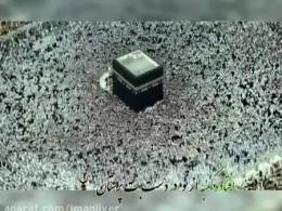 لبیک اللهم لبیک....مداحی حماسی حاج میثم مطیعی با موضوع شهدای منا