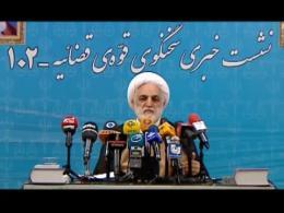 نظر محسنی اژهای در مورد نامه عذرخواهی سعید مرتضوی