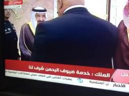 نماینده کاروان حجاج یمنی از دست دادن با پادشاه عربستان سعودی خودداری کرد.
