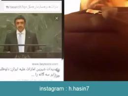 دستپخت حاسین رپر شیرازی درباره تهدید امارات