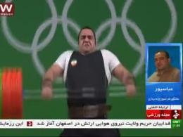 خطر تعلیق وزنهبرداری ایران