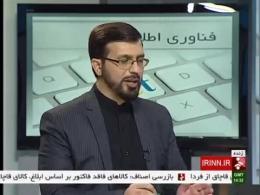 ابرقهرمانان پوشالی-استاد بابامرادی-شبکه خبر-قسمت اول