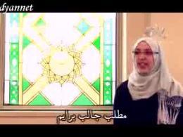 آماندا اسمیت، بانوی تازه مسلمان، از حجاب میگوید