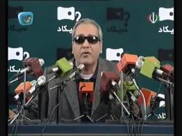حواشی فوتبال از زبان مهران مدیری/طنز
