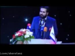 شعر طنز رضا احسان پور