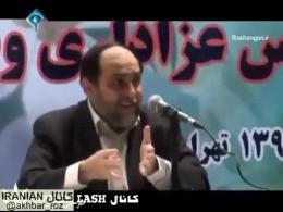 سخنرانی استاد رحیم پورازغدی
