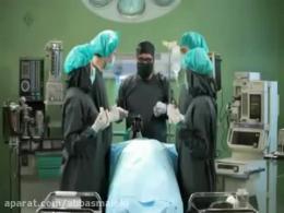 عمل های بعضی دکترهای امروزی