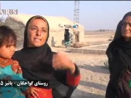 وضعیت اسفناک و خجالتآور زندگی مردم کرمان/ عینک سیاسی را بردارید و به داد مردم برسید!
