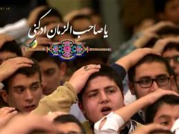 جشن تکلیف | صحنه هایی زیبا از دیدار دانش آموزان با رهبر انقلاب