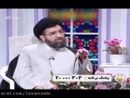 انتقاد از قوه قضائیه در برنامه زنده « سمت خدا »