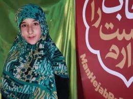 کلیپ خارجی زبانها و «من حجاب را دوست دارم»