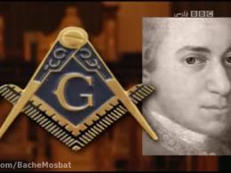 مستندBBC از فراماسونری در انگلیس (خلاصه بخشهای مهم)