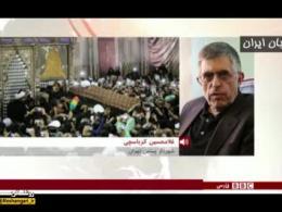اعتراض شدید کرباسچی به BBC فارسی، روی آنتن زنده...