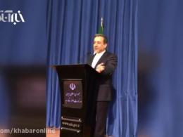 واکنش عراقچی به لغو حضورش در صداوسیما | دبه کردند