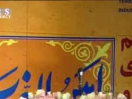 فیلم بیهوششدن رییس اتاق بازرگانی تهران هنگام سخنرانی