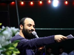 سرود كوتاهی از حاج عبدالرضا هلالی در مورد برجام