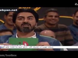 تقلید صدای بسیار زیبای محمدرضا علیمردانی در گفتن جمله