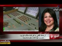 وقتی VOA درمصاحبه علیه صداوسیمای ایران نتیجه عکس میگیرد