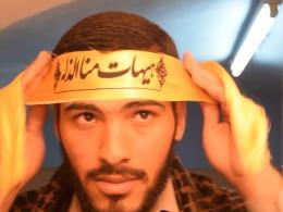 نماهنگ حضور مردمی 22 بهمن95
