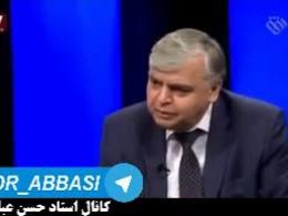 نظر جالب  عضو مجلس دومای روسیه درباره حضرت امام خامنه ای