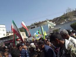 برگزاری راهپیمایی 22 بهمن میناب 1395