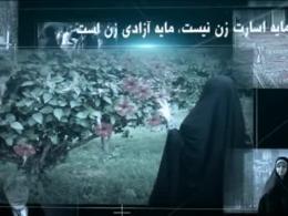 حجاب نعمت الهی