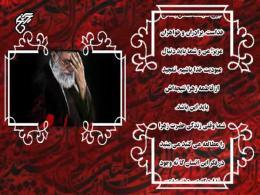 درس زندگی حضرت زهرا (س) برای ما