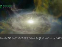 معجزات قرآنی!!!پیدایش زمین
