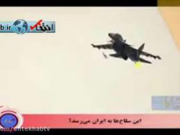 سلاحی که اسرائیل مانع فروشش به ایران می شود