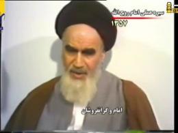 سخنان جالب امام خمینی درباره گرانفروشان ایام عید!