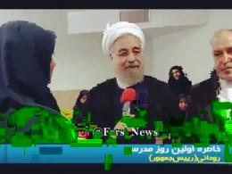 روحانی:فکرنمیکردم رییسجمهور بشوم/دوست داشتم عالمدینی شوم کهبه دردمردم بخورد
