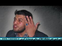 تحلیل فوق العاده ویدئو کلیپ جیغ از علیرضا پور مسعود