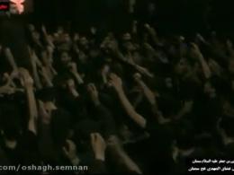 """نوای پایانی """"با یادشهدا"""" هرشب دهه اول محرم 1395"""