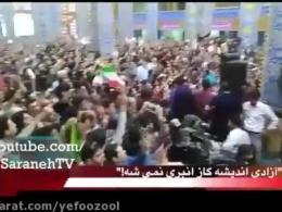حمایت علنی روحانی از هتّاکان عاشورا در یزد