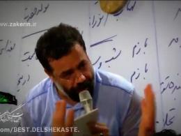 محمود کریمی - این دنیا قشنگه با تو (میلاد حضرت عباس ع) شور فوق العاده زیبا