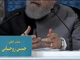 دست های لرزان روحانی