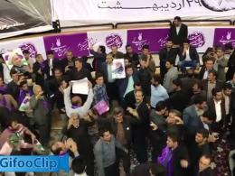 ستاد روحانی رقص و پایکوبی را آزاد اعلام کرد!!
