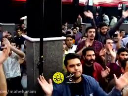 سرود | حاج حسین سیب سرخ