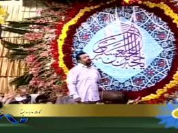 مولودی حاج محمود کریمی به مناسبت نیمه شعبان